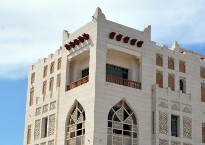 Embassy of Qatar in Lebanon