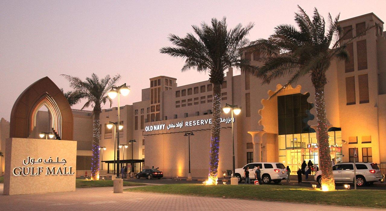 Gulf-Mall-04a