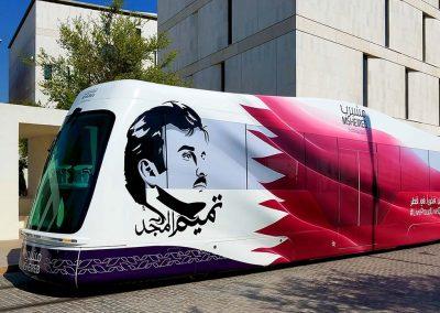 Tram Integration Project