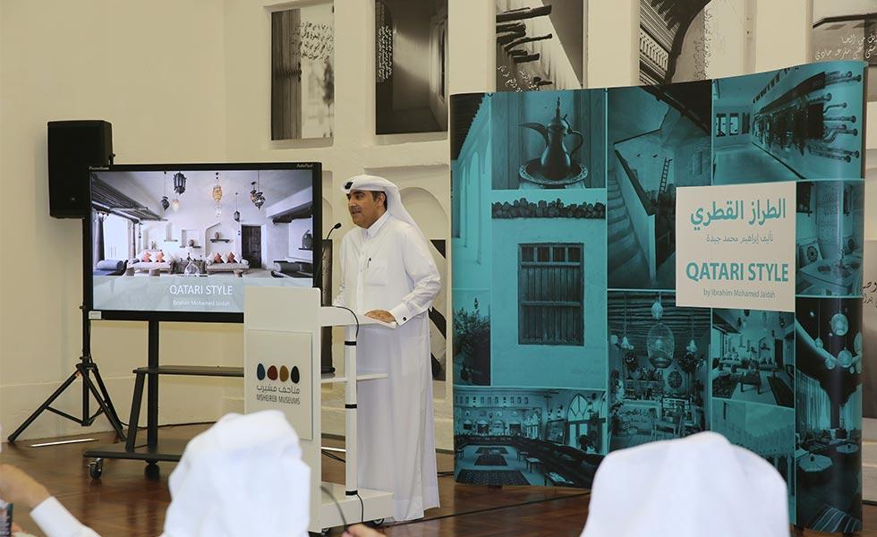 Qatari-Style-1