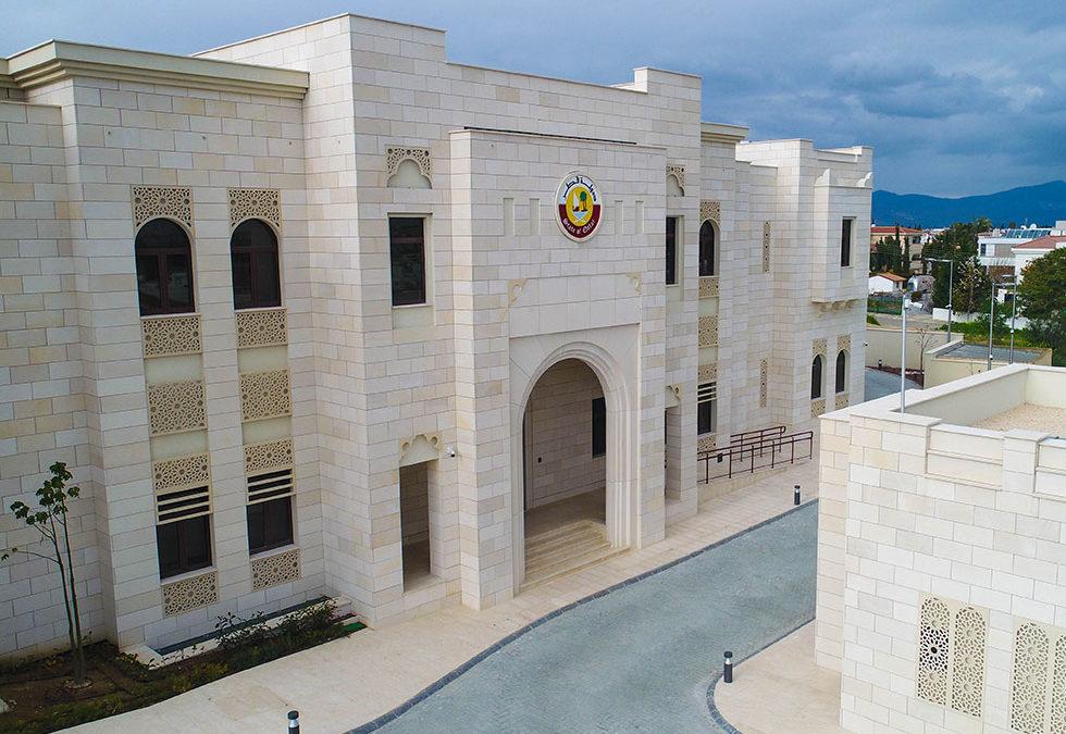 Qatar Embassy in Cyprus