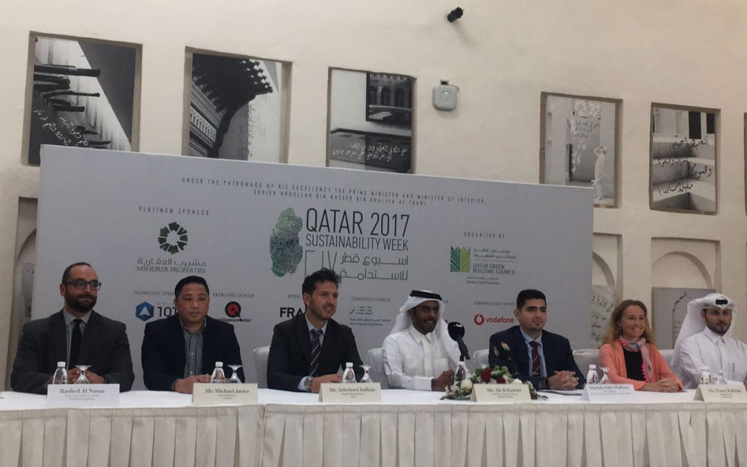 Strategic Partnership: Qatar Sustainability Week 2017