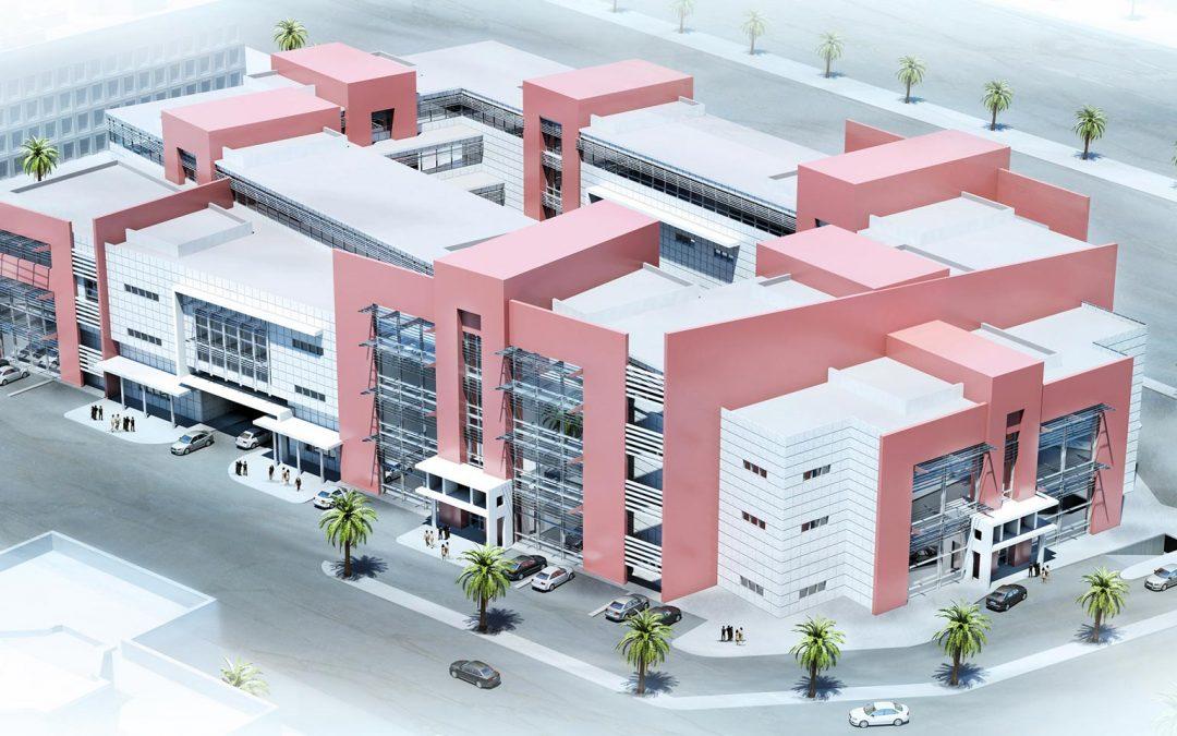 Al Markhiya Health Clinic