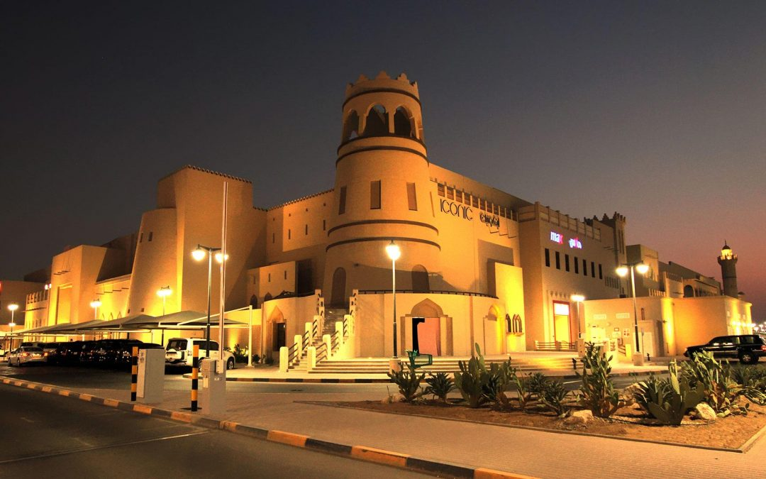 The Gulf Mall