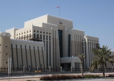 Ministry of Interior