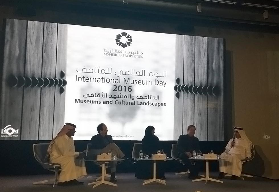 AEB takes part in celebration of International Museums Day 2016 organized by Msheireb Museums