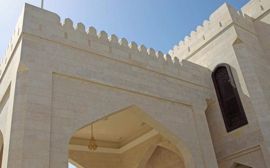 Embassy of Oman in Qatar
