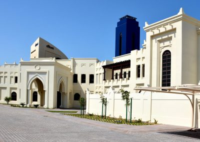 Embassy of Qatar in Bahrain