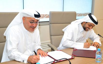 AEB signs MoU with Qatar University to collaborate on wind tunnel engineering project