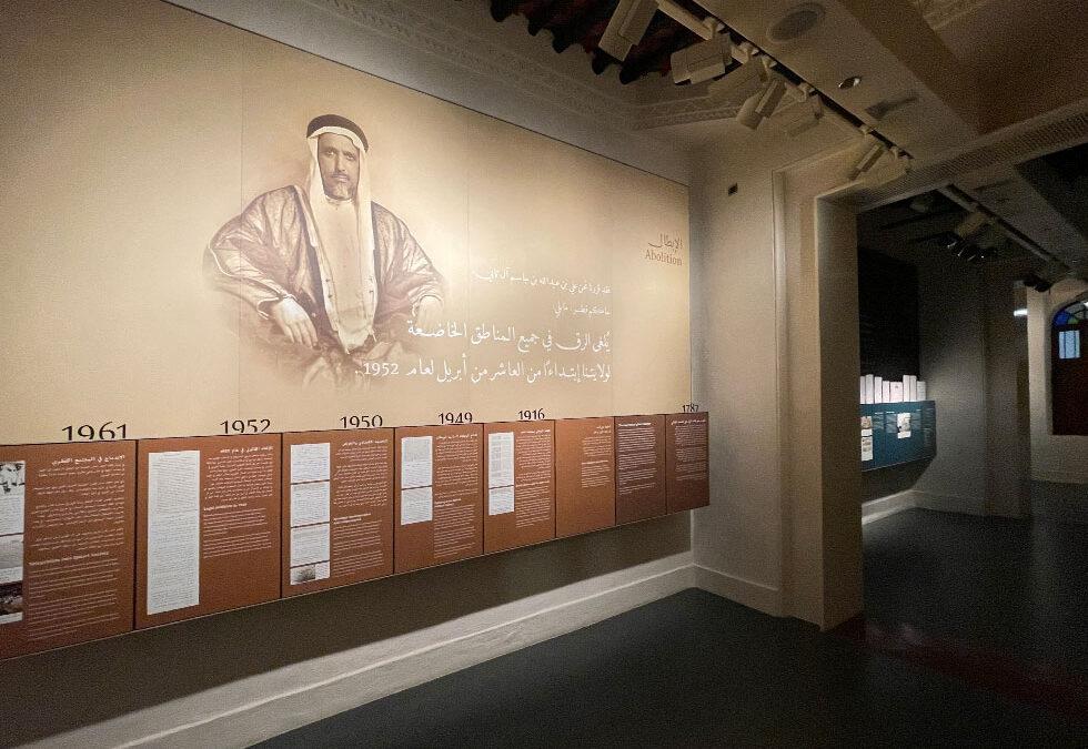 DNA Exhibition at Bin Jelmood House