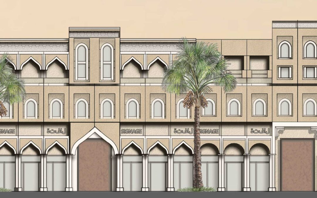Qatar Townscape & Architecture Guidelines