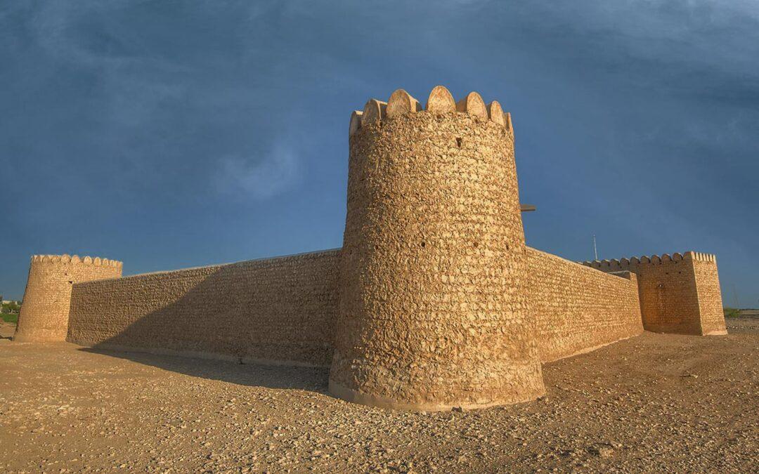 Al Thaqab Fort